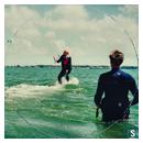 Tarifs stage 4 jours de kitesurf Noirmoutier / Fromentine / Vendée